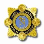 Garda Logo 2019[4686]